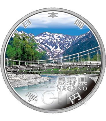 NAGANO 47 Prefectures (4) Silver Proof Coin 1000 Yen Japan Mint 2009