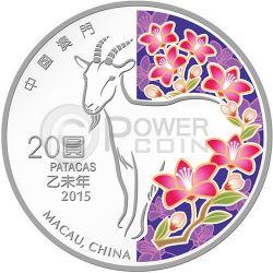 GOAT Lunar Year 1 Oz Silver Proof Coin 20 Patacas Macao Macau 2015