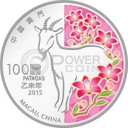 GOAT Lunar Year 5 Oz Silver Proof Coin 100 Patacas Macao Macau 2015
