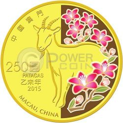 GOAT Lunar Year 1/4 Oz Gold Proof Coin 250 Patacas Macao Macau 2015