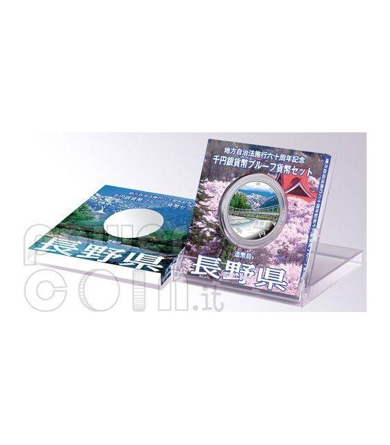NAGANO 47 Prefectures (4) Silver Proof Coin 1000 Yen Japan 2009
