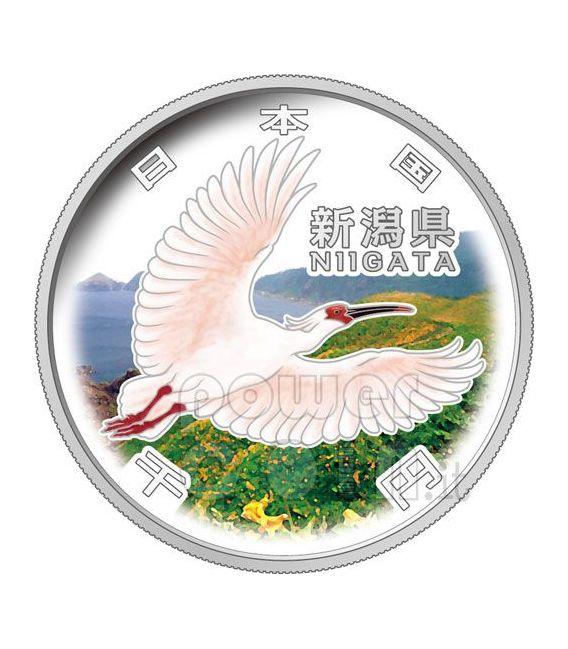 NIIGATA 47 Prefectures (5) Plata Proof Moneda 1000 Yen Japan 2009