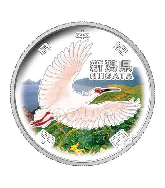 NIIGATA 47 Prefectures (5) Plata Proof Moneda 1000 Yen Japan Mint 2009