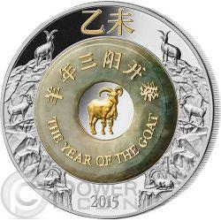 GOAT Jade Lunar Year 2 Oz Silver Coin 2000 Kip Laos 2015