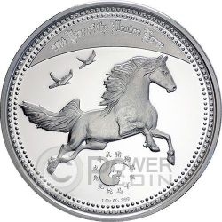 WOODEN HORSE Yin Yang Lunar Year Zodiac Moneda Plata 1000 Francs Cameroon 2014
