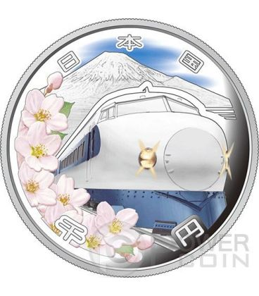 SHINKANSEN Train 50th Anniversary Silver Proof Coin 1000 Yen Japan Mint 2014