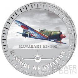 KAWASAKI KI-100 History Of Aviation Airplane Fighter Aircraft Moneda Plata 5000 Francs Burundi 2015