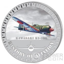 KAWASAKI KI-100 History Of Aviation Airplane Fighter Aircraft Серебро Монета 5000 Франков Бурунди 2015