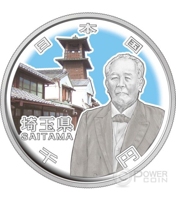 SAITAMA 47 Prefectures (37) Silber Proof Münze 1000 Yen Japan 2014