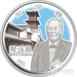 SAITAMA 47 Prefectures (37) Silver Proof Coin 1000 Yen Japan Mint 2014