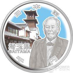 SAITAMA 47 Prefetture (37) Moneta Argento 1000 Yen Giappone 2014