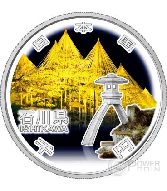 ISHIKAWA 47 Prefectures (38) Silver Proof Coin 1000 Yen Japan Mint 2014