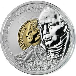 ROTHSCHILD Nathan Financial Tycoons Silver Coin 10$ Cook Islands 2008