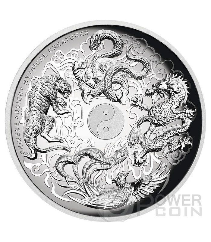 Chinese Ancient Mythical Creatures Yin Yang High Relief 5