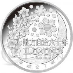 YAMAGUCHI 47 Prefectures (39) Серебро Proof Монета 1000 Ен Япония 2015