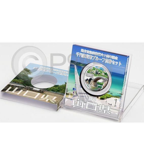 YAMAGUCHI 47 Prefectures (39) Silber Proof Münze 1000 Yen Japan 2015