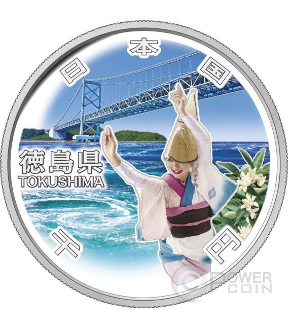 TOKUSHIMA 47 Prefectures (40) Silber Proof Münze 1000 Yen Japan 2015