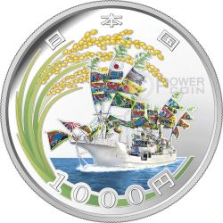 FISHBOAT EARTHQUAKE RECONSTRUCTION Program Silver Proof Coin 1000 Yen Japan 2015