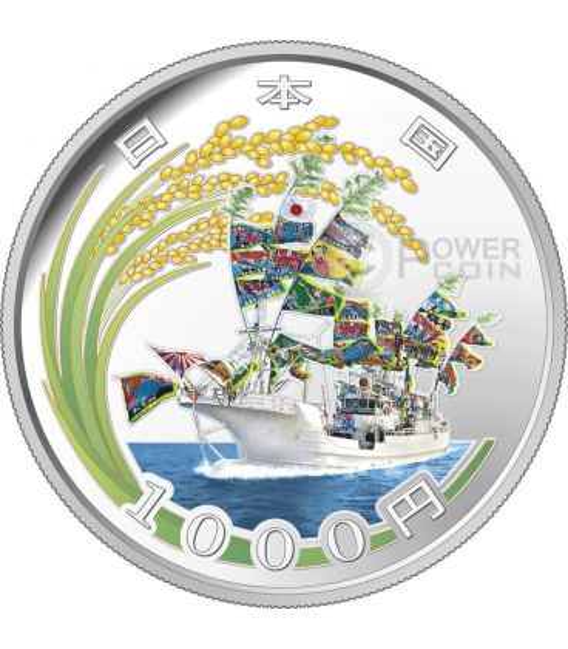 FISHBOAT EARTHQUAKE RECONSTRUCTION Program Silver Proof Coin 1000 Yen Japan Mint 2015