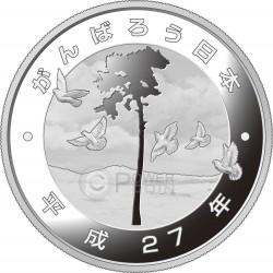 FISHBOAT EARTHQUAKE RECONSTRUCTION Program Plata Proof Moneda 1000 Yen Japan 2015