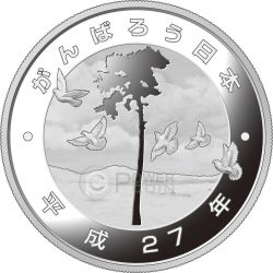FISHBOAT EARTHQUAKE RECONSTRUCTION Program Silber Proof Münze 1000 Yen Japan 2015