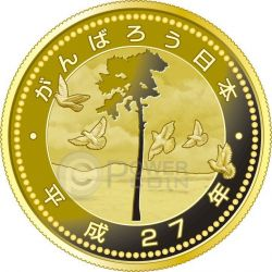 PIGEONS EARTHQUAKE RECONSTRUCTION Program Oro Proof Moneda 10000 Yen Japan Mint 2015