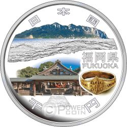 FUKUOKA 47 Prefectures (41) Silver Proof Coin 1000 Yen Japan 2015