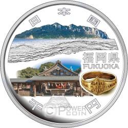 FUKUOKA 47 Prefectures (41) Silver Proof Coin 1000 Yen Japan 2015