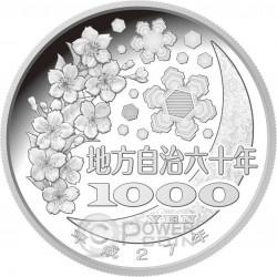 FUKUOKA 47 Prefectures (41) Серебро Proof Монета 1000 Ен Япония 2015