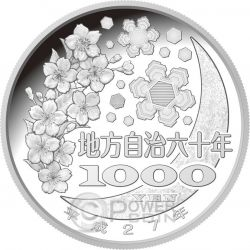 FUKUOKA 47 Prefetture (41) Moneta Argento 1000 Yen Giappone 2015