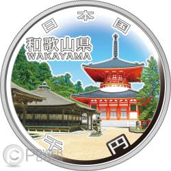 WAKAYAMA 47 Prefectures (42) Plata Proof Moneda 1000 Yen Japan 2015
