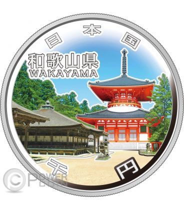 WAKAYAMA 47 Prefectures (42) Silver Proof Coin 1000 Yen Japan Mint 2015