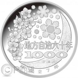 WAKAYAMA 47 Prefectures (42) Plata Proof Moneda 1000 Yen Japan 2015