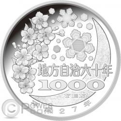 WAKAYAMA 47 Prefectures (42) Plata Proof Moneda 1000 Yen Japan Mint 2015