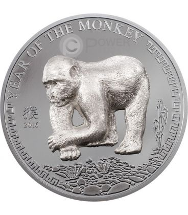 MONKEY HiCarv Handmade Lunar Year Chinese Zodiac Silver Coin 500 Togrog Mongolia 2016