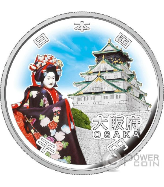 OSAKA 47 Prefectures (43) Silber Proof Münze 1000 Yen Japan 2015