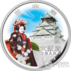 OSAKA 47 Prefectures (43) Plata Proof Moneda 1000 Yen Japan 2015