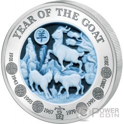 GOAT AGATE Two Layer Lunar Year Series 3 Oz Серебро Монета 1000 Франков Руанда 2015