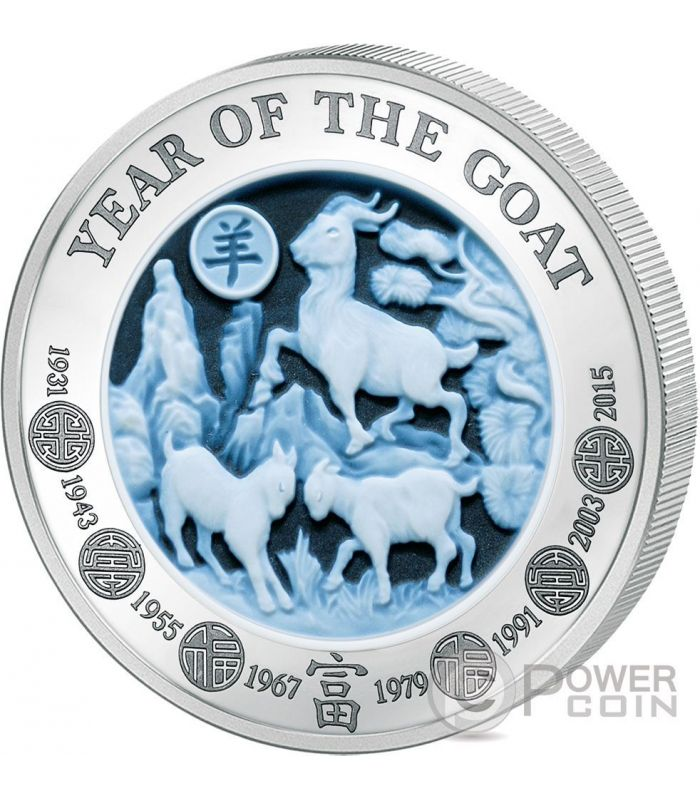 Goat Agate Two Layer Lunar Year Series 3 Oz Silber Münze 1000 Francs