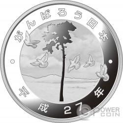 ORIGAMI CRANE EARTHQUAKE RECONSTRUCTION Program Moneta Argento 1000 Yen Giappone 2015