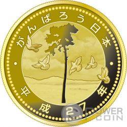 SCHOOL CARP EARTHQUAKE RECONSTRUCTION Program Gold Proof Münze 10000 Yen Japan 2015