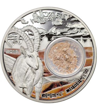 JUDAEAN DESERT HolyLand Sand 1 Oz Silver Coin 5$ Cook Islands 2015