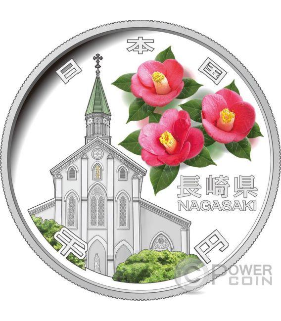 NAGASAKI 47 Prefectures (44) Серебро Proof Монета 1000 Ен Япония 2015