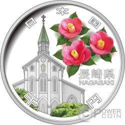 NAGASAKI 47 Prefectures (44) Plata Proof Moneda 1000 Yen Japan Mint 2015