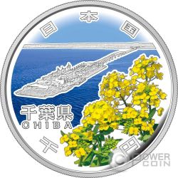 CHIBA 47 Prefectures (45) Silver Proof Coin 1000 Yen Japan Mint 2015