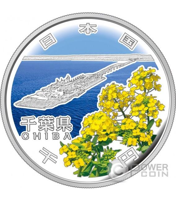CHIBA 47 Prefetture (45) Moneta Argento 1000 Yen Giappone 2015