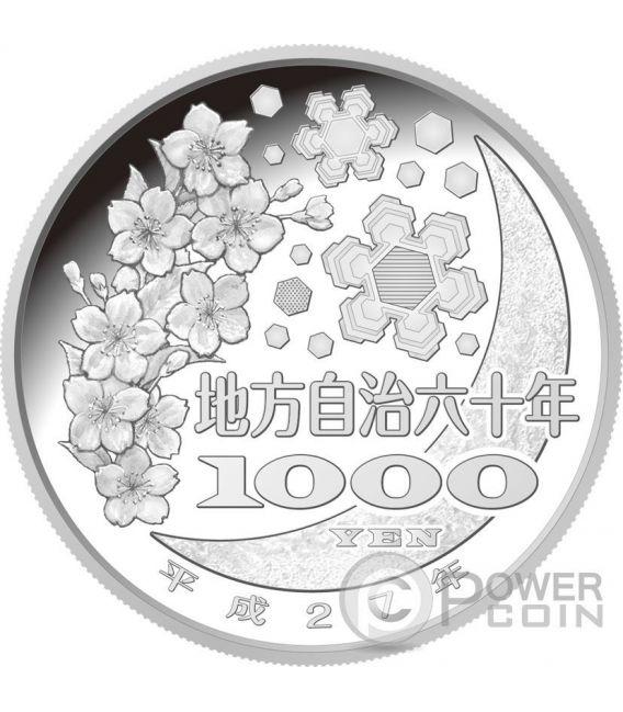 CHIBA 47 Prefectures (45) Серебро Proof Монета 1000 Ен Япония 2015