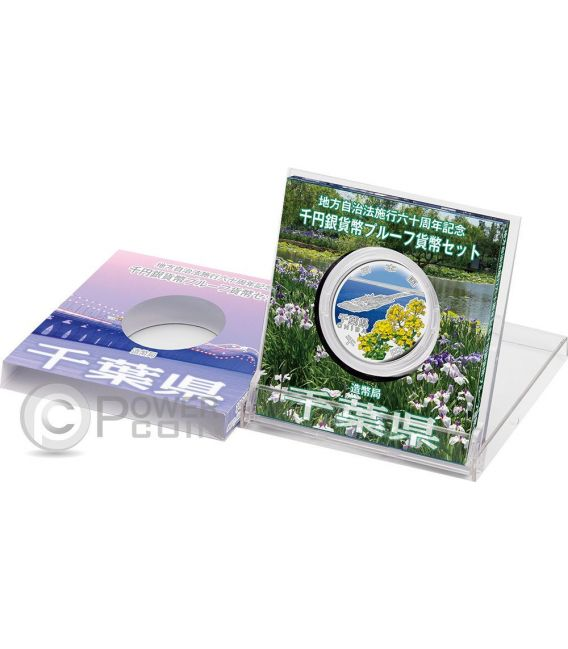 CHIBA 47 Prefectures (45) Plata Proof Moneda 1000 Yen Japan 2015
