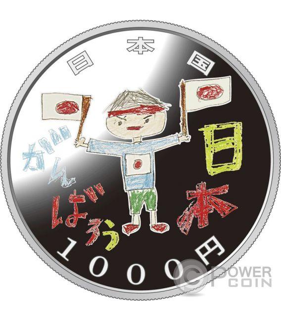 YOUNG BOY EARTHQUAKE RECONSTRUCTION Program Silver Proof Coin 1000 Yen Japan 2015