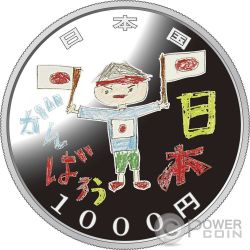 YOUNG BOY EARTHQUAKE RECONSTRUCTION Program Moneta Argento 1000 Yen Giappone 2015